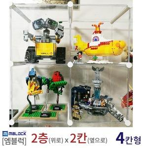 엠블럭4칸형(앞/뒤덮개별도)장난감수납장 장난감보관