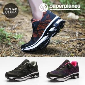 신발 운동화 등산화 안전화 와일드 트레킹화(니트)