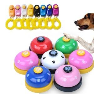 강아지벨/강아지종/간식벨/클리커/강아지 장난감 훈련