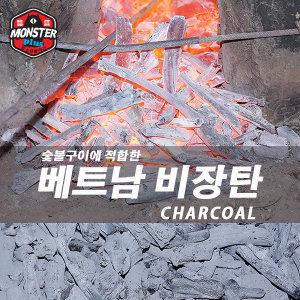 무료배송 베트남 비장탄 밝은참숯 10kg혼합/캠핑숯/숯