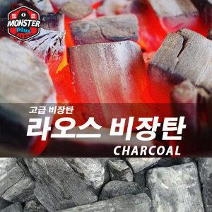 무료배송 라오스 고급 비장탄 10kg/캠핑숯/참숯