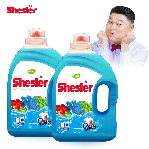 3배 고농축 액체 세탁세제 에이프릴 3.05L X 2개