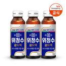 솔표 위청수 골드액 75ml 100병/소화제/소화음료