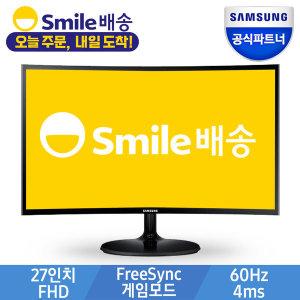 삼성 C27F390 27인치 커브드 LED 모니터