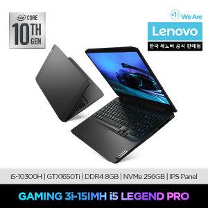 Gaming 3i 15IMH I5 LEGEND PRO DOS-81Y400DDKR