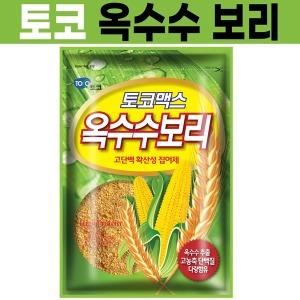 토코/ 옥수수 보리 / 민물떡밥 집어제 미끼