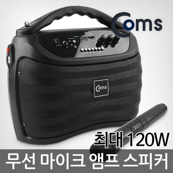 Coms 휴대용 블루투스 무선 마이크 스피커 KY201