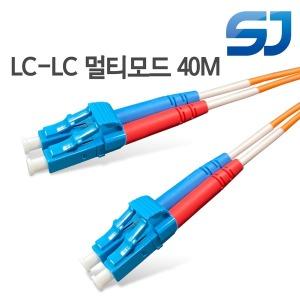 국산 광 점퍼코드 LC-LC MM 멀티모드 40M