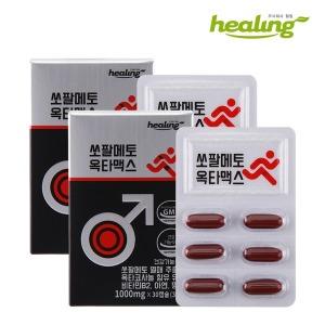 쏘팔메토옥타맥스 전립선건강 1000mg 30캡슐 x2박스