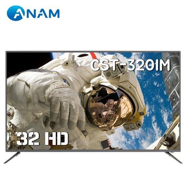 택배배송  아남 32형 HD TV / CST-320IM (80cm)