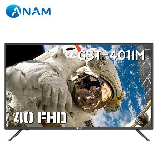 택배배송  아남 40형 FULL HD TV / CST-401IM / 101cm