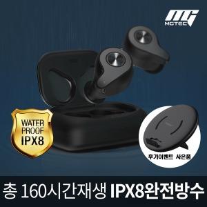 블루투스이어폰 아이언V60 162시간재생/IPX8