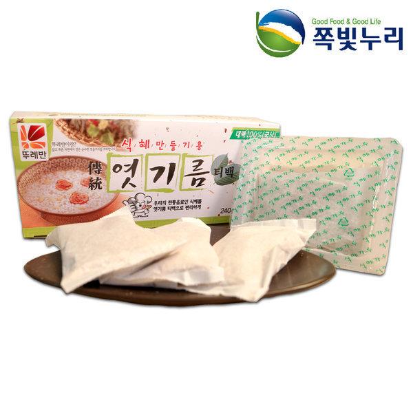 식혜만들기 엿질금 식혜 엿기름 240g 티백으로 간편