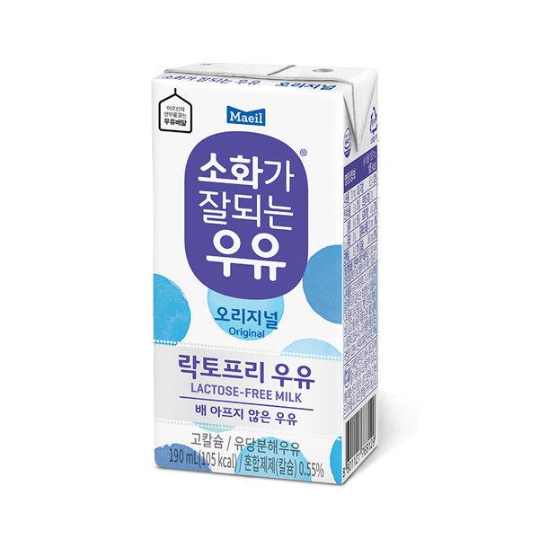 소화가잘되는우유 오리지널 190mlx24팩/매일멸균우유