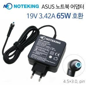 ASUS 젠북 듀오 UX481FL-BM062T 노트북 어댑터 충전기
