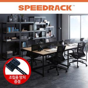 멀티 데스크 900x600x750-학생/독서실/컴퓨터/책상