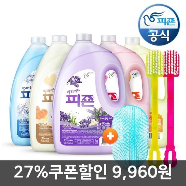 피죤 섬유유연제 3100mlx4개+청소솔증정