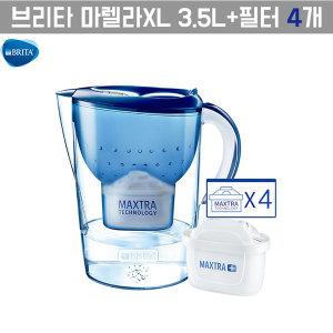 브리타 마렐라XL 3.5L+막스트라 필터 4개입 블루