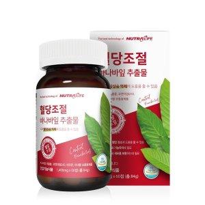 바나바잎 추출물 60정 혈당 혈행관리 당뇨영양제
