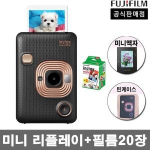 미니 리플레이 카메라+필름20장/폴라로이드카메라 블랙