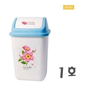 카멜리아사각휴지통1호(색상랜덤)/욕실 화장실 푸쉬