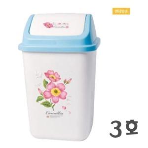 카멜리아사각휴지통3호(색상랜덤)/욕실 화장실 푸쉬
