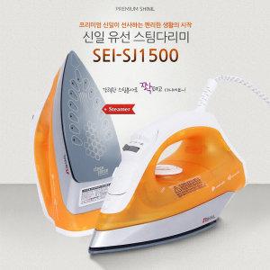 SEI-SJ1500 전기 유선 스팀 다리미 강력 파워 스팀