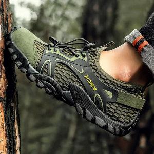 남성 경등산화 트레킹화 경량 등산화 위킹 신발 방수
