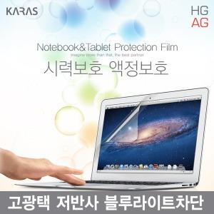 한성 TFG276XG TFG277XG 노트북 액정보호필름