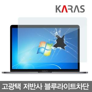 액정보호필름/삼성 갤럭시북 FELX 알파 NT750QCJ-KC78
