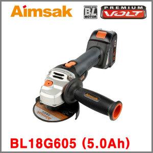 아임삭  BL18G605 5.0Ah 배터리 2개 / 앵글 그라인더
