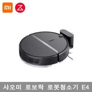 7세대 로보청소기 E4 공식한글 국내AS 최신상