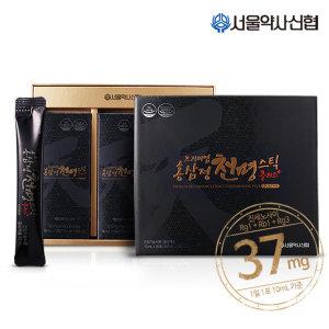 서울약사신협 프리미엄 홍삼정 천명 플러스 30포
