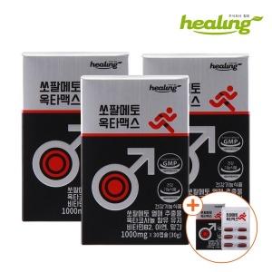 쏘팔메토옥타맥스 전립선건강 1000mg 30캡슐 (3+1)