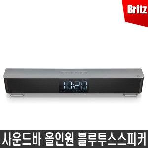 BZ-SP20BT 사운드바 블루투스스피커 컴퓨터스피커 실버
