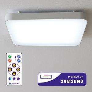 LED60W리모컨방등50x50cm(시스템) 국내산 삼성칩