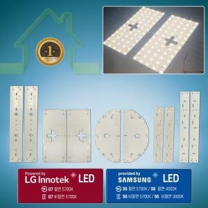 LED모듈 교체 설치 리폼 삼성LED LG LED S6 G7