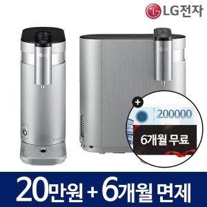 LG 상하좌우냉온정수기렌탈 WD503AS 20만+6개월 무료
