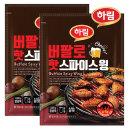 하림 버팔로 핫 스파이스 윙 1kg 2봉 (윙+봉 혼합제품)