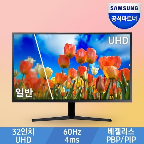 공식파트너 32인치 U32J590 UHD 4K 컴퓨터 LED 모니터