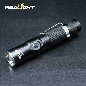 MAGNUM Z6-4U 1300루멘 LED줌후레쉬 충전식 손전등