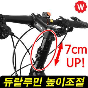 자전거 핸들바 핸들높이 보조핸들 안장 아동자전거 거