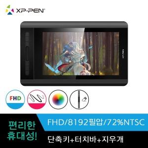 XP-Pen Artist12 그림 그리기 액정타블렛 태블릿 인기