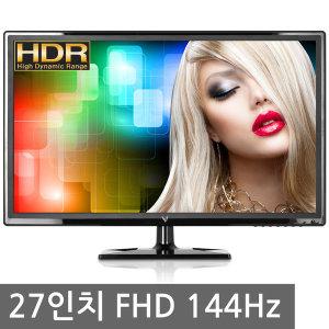 게이밍모니터 144Hz 27인치 모니터 FullHD HDR 특가