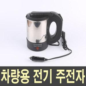 자동차 차량용 주전자 커피 라면 전기 컵 포트 12V