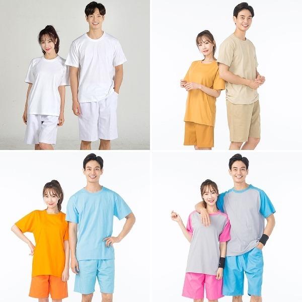 찜질복세트 사우나옷 마사지 한의원 유니폼 물리치료