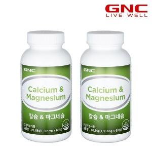칼슘 앤 마그네슘 60정x2병