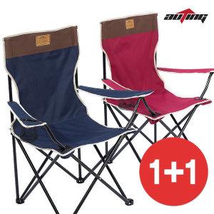 접이식 캠핑의자 낚시의자 이지체어 1+1세트