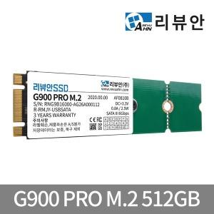 리뷰안 G900프로 M.2 SATA SSD 512GB 2242 2260 2280