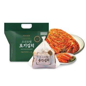 조선호텔 포기김치 4kg + 총각김치 1.5kg (+추가쿠폰)